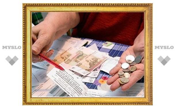 В Тульской области установили областной стандарт на оплату ЖКУ