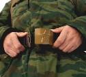 19-летний новомосковец пойдет под суд за уклонение от службы в армии