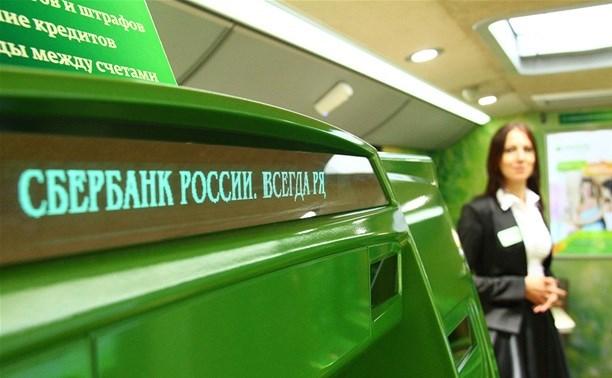 СМИ: Сбербанк приостановил кредитование физических лиц