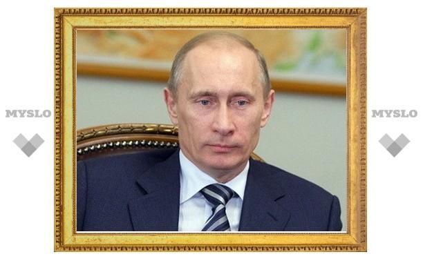 Путин решил обложить высокие зарплаты дополнительным налогом