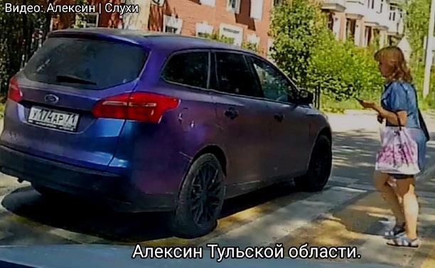 «Накажи автохама»: опасный обгон через сплошную и на пешеходном переходе в Алексине