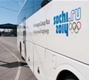 Бюджетников Тульской области бесплатно отправят на Олимпиаду в Сочи