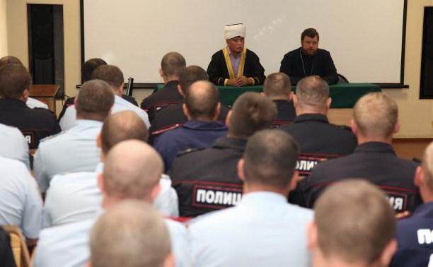 Тульским полицейским читают лекции об особенностях культуры народов Кавказа
