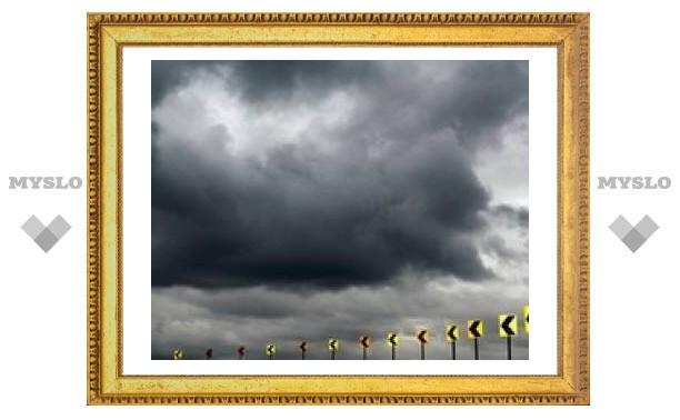 Синоптики предупреждают о резком ухудшении погоды