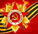 Депутат ГД от Тульской области предложил ввести уголовную ответственность за осквернение символов Победы