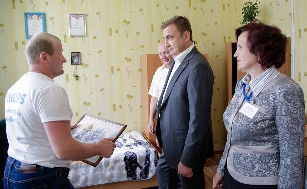 Тула дом для престарелых и инвалидов проект дом интернат престарелых