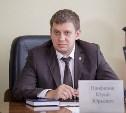 Министр природных ресурсов Тульской области ответил на вопросы туляков
