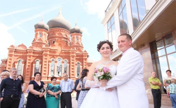 В День города в Туле поженятся более 100 пар