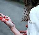 В Плавске 22-летняя женщина насмерть забила сожителя табуреткой