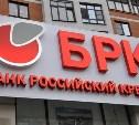 Исчез акционер банка «Российский кредит» Анатолий Мотылёв