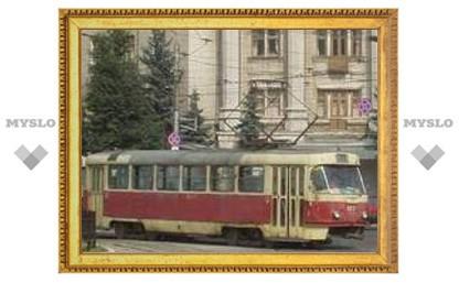 В Туле изменится трамвайный маршрут