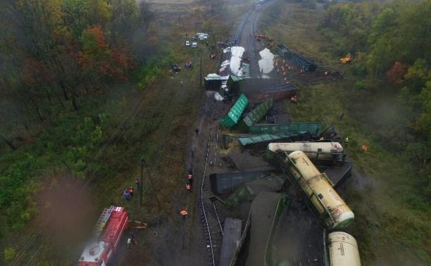 Крушение грузового поезда в Тульской области: виновным признали оператора РЖД