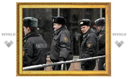 Тульская милиция усилила меры безопасности
