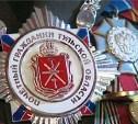Генеральному директору ОАО «Новопетровское» присвоили звание почетного гражданина Тульской области