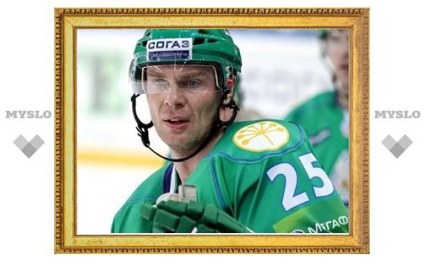 Ярославский хоккейный клуб