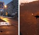 В Туле на улице Майской на переходе проваливается асфальт