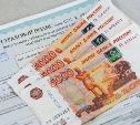 За год туляки получили от страховщиков 3,7 млрд рублей
