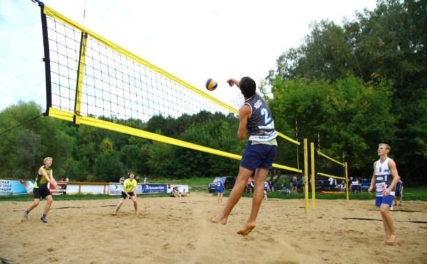 В Туле прошёл чемпионат по пляжному волейболу