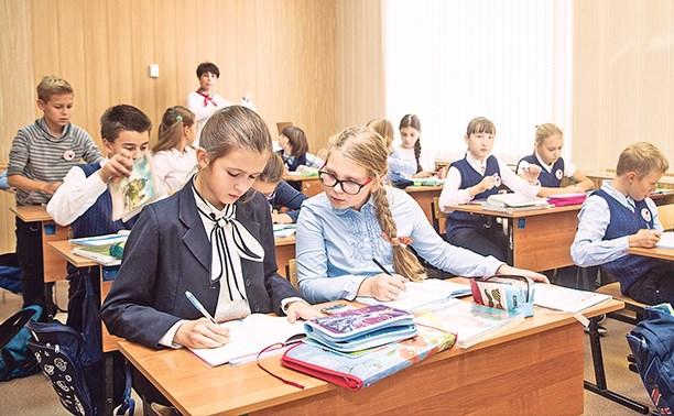 Тульские школьники будут изучать астрономию