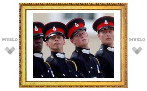 Принц Гарри хочет оставить армейскую службу