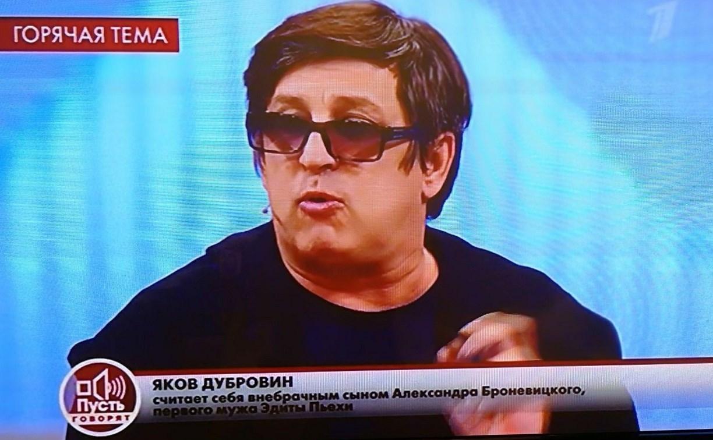 Тульский пародист Яков Дубровин считает себя родственником певицы Эдиты Пьехи