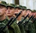 Туляков приглашают на военную службу по контракту