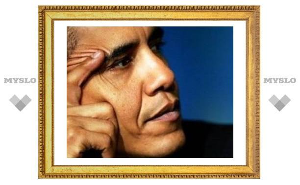 Первый рабочий день Барака Обамы