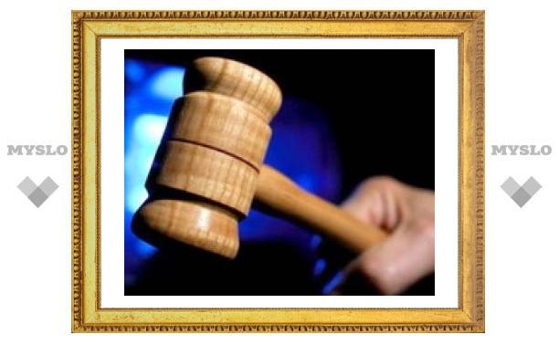 В Тульской области перед судом предстанет убийца своего сожителя