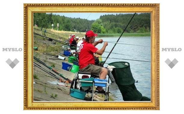 Туляки в Хомякове посоревнуются в рыбной ловле
