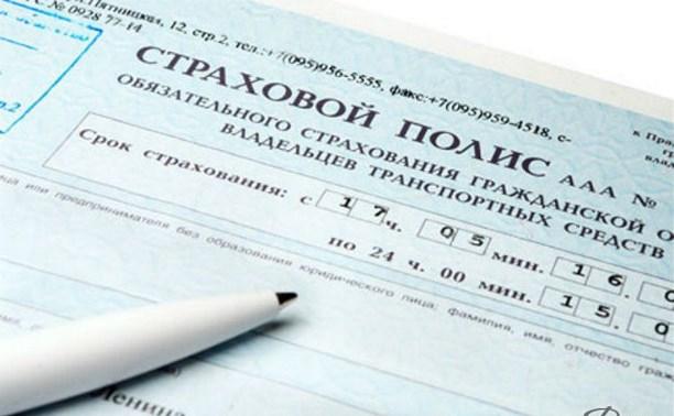 Роспотребнадзор предложил превратить ОСАГО в налог