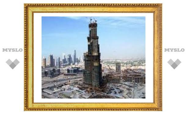 Самым высоким зданием мира стал недостроенный Burj Dubai