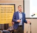«Дом.ru Бизнес» представил видеонаблюдение для защиты вашего бизнеса