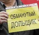 Новомосковск - единственный в области город, где не решили проблему обманутых дольщиков