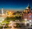 Тула участвует в конкурсе «Город России. Национальный выбор»