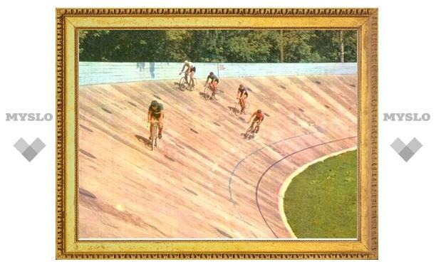 В Туле отреставрируют велотрек