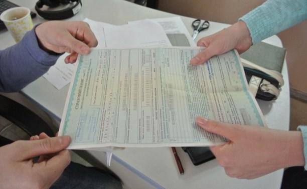 С 1 июня россияне смогут отказываться от навязанных услуг при покупке страховки