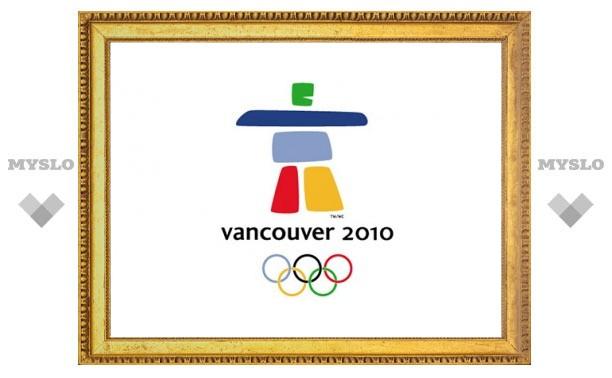 Олимпийское расписание на 17 февраля (среда)