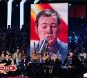 Тульский певец Егор Василенко покоряет шоу «Главная сцена»