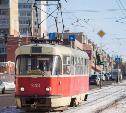 Спасти нельзя убрать: жителей приглашают обсудить судьбу тульского трамвая