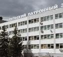 Владимир Путин наградил сотрудников Тульского патронного завода