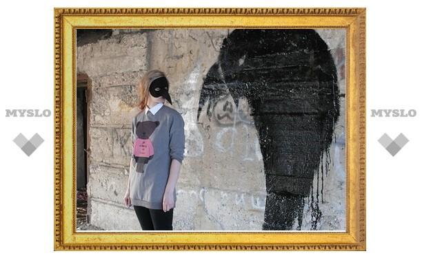 В Туле прошла «ФотоОхота»