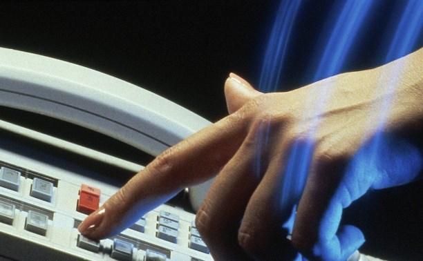 До 10 января в Туле работают телефоны доверия городской администрации