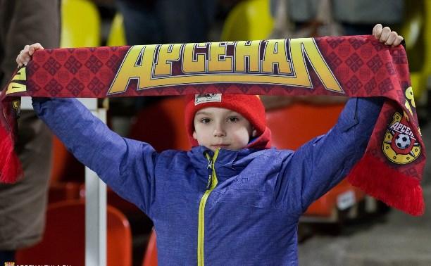 «Арсенал» одержал крупную победу над «Томью»: 3:0