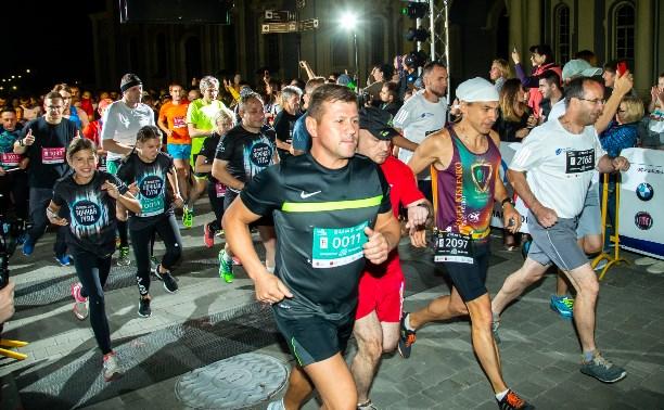 600 бегунов приняли участие в гонке «Ночная Тула»