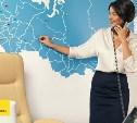 Дом.ru Бизнес начал предоставлять услуги телефонии в Москве