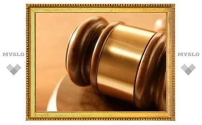 Уголовное дело бывшего главы администрации Новомосковска передано в суд