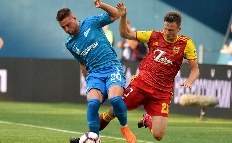 «Зенит» обыграл «Арсенал» со счетом 1:0