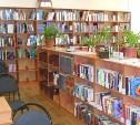 В России появится национальная сеть школьных библиотек