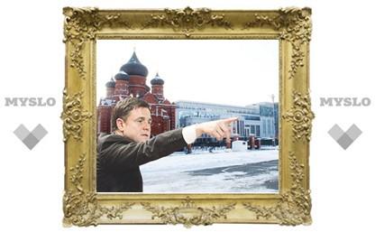 Губернатор запретил открывать торговый центр на площади Ленина