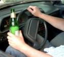 Пьяные водители будут выкупать свои машины со штрафстоянок